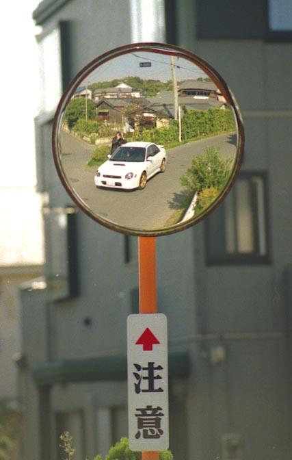 Subaru Impreza WRX STI Test