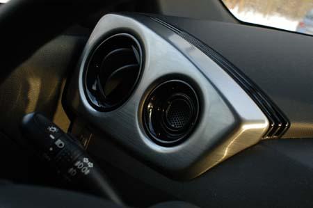 Daihatsu Materia Test: interior, Innenraum