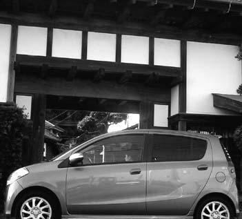 Daihatsu Mira Custom Test: Japan mit 660 Kubik