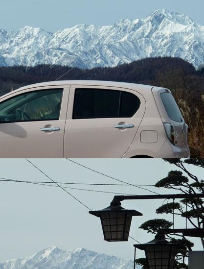 Daihatsu Mira es Test: Japanische Alpen