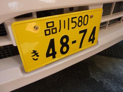 daihatsu-mira-es-niedrigere-steuer