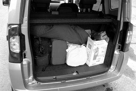 fiat qubo trekking 130 im test seite 6 automobil. Black Bedroom Furniture Sets. Home Design Ideas