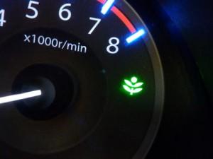 Honda Jazz Hybrid: Pflanzen, Sparanzeige