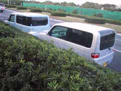 Honda Thats: japanisches Minicar im Test