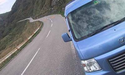 Honda Vamos Hobio Test: Autofahren in Japan