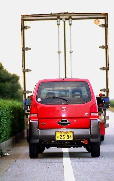 Honda Z Turbo: japanisches Stadtauto