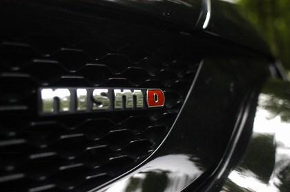 Nissan Juke Nismo im Test