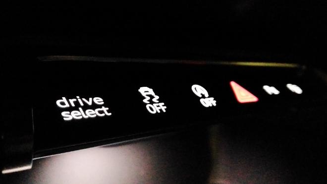 Audi A3 Sportback Drive Select Schalter