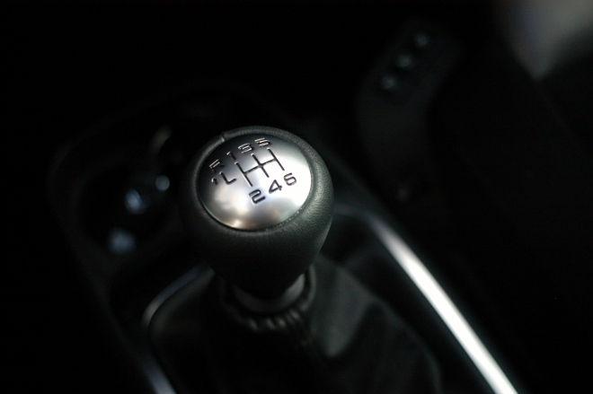Fiat Tipo Kombi Schaltung Test