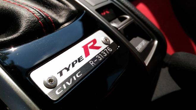Honda Civic Type R 320 hp Plakette
