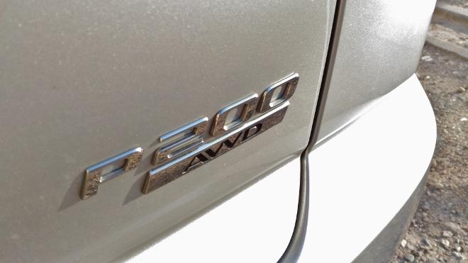 Jaguar E-Pace p200 silbern Typenschild