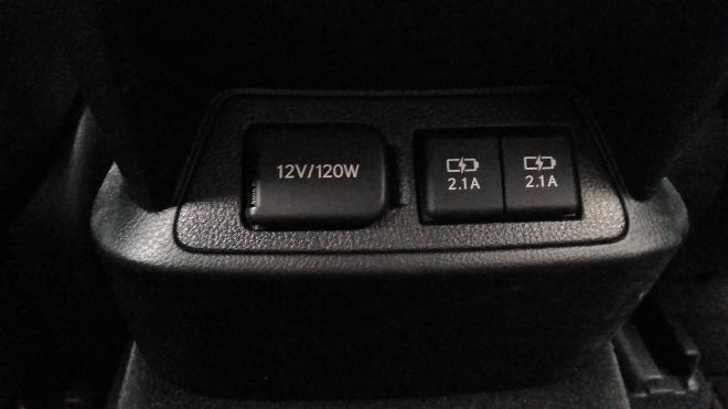 12V 120W hinten Lexus ES Hybrid 300h