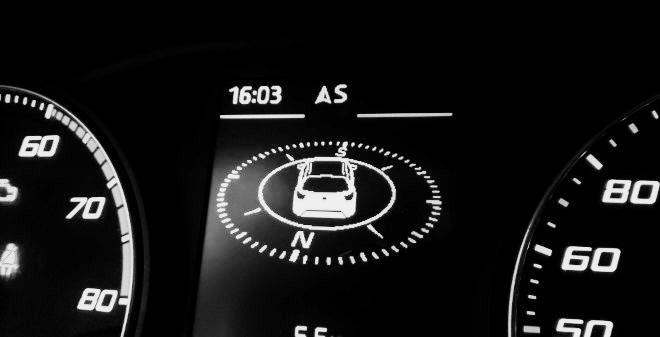 Seat Arona Xcellence Kompass