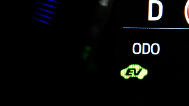 EV Anzeige Toyota C-HR Hybrid 2.0 184 PS Facelift