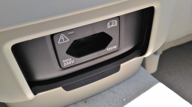 Volvo V60 Kombi Steckdose 230V